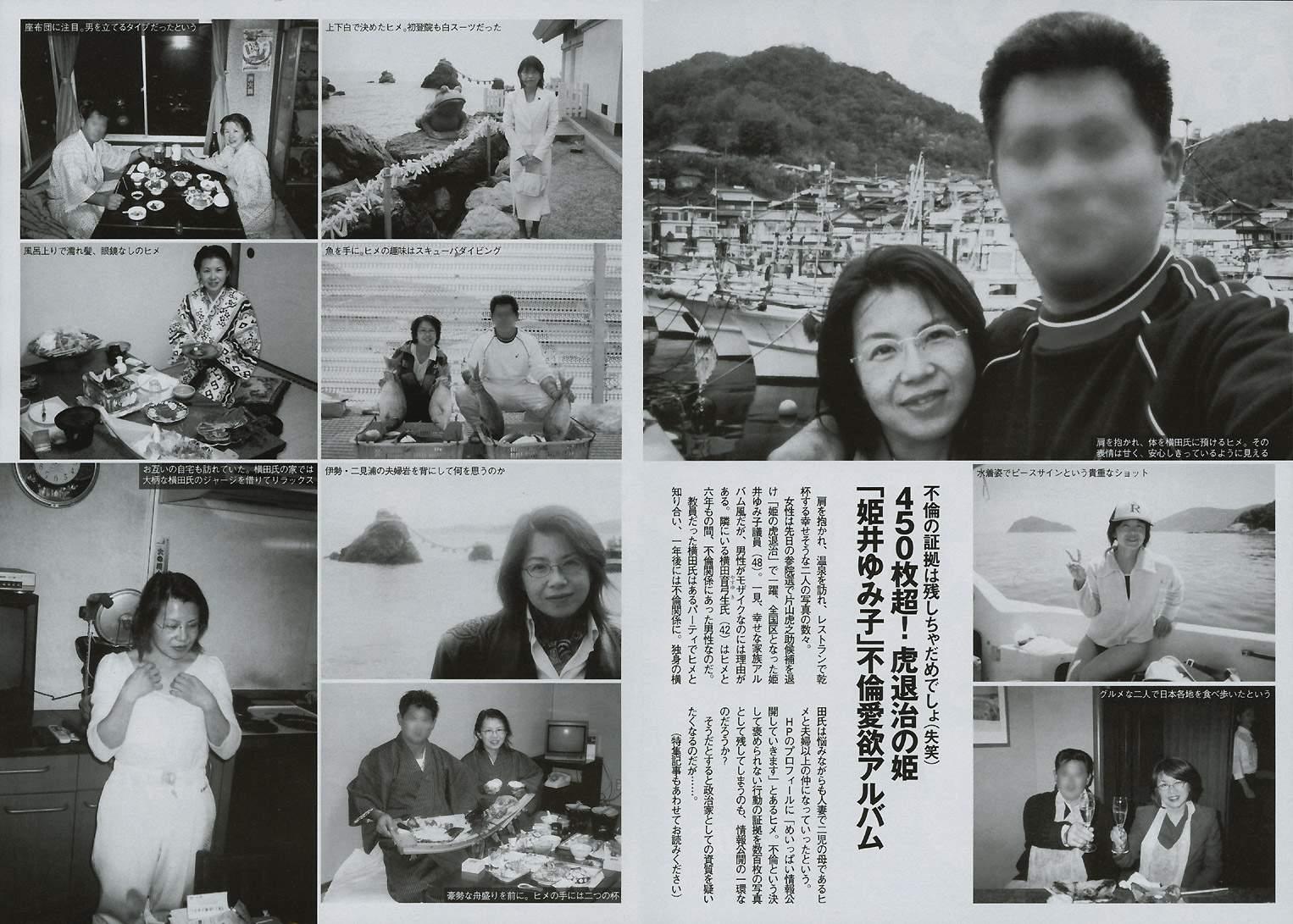 ウィニー 不倫熟女流出 【ドM】姫井由美子の盗撮ハメ撮り画像がwinnyで極秘流出!『ぶってぶって』
